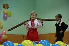 44. 150-летний юбилей Долинской школы