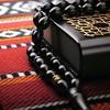 """In The Name of Allah, The Most Beneficent, The Most Merciful"". #Allah #Bismillahirrahmanirrahim #Quran #Pak #HolyQuran #Tasbih #Islam #JummahMubarak #HolyBook #Tasbih #Friday #JummahMubarak #Peace #Prosperity #For #All #Muslims #Life #Love (Gillaniez) Tags: allah bismillahirrahmanirrahim quran pak holyquran tasbih islam jummahmubarak holybook friday peace prosperity for all muslims life love"