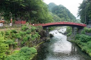 ... Shinkyō Bridge ..Unesco world heritage