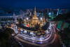 Streaks of Light (Trent's Pics) Tags: city lights long exposure night photography streaks light sule pagoda architecture cityscape golden motion