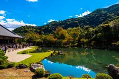 Arashiyama (BilderMaennchen) Tags: kyōtoshi kyōtofu japan jp arashiyama nikon d4 d4s bildermaennchen bildermaennchencv
