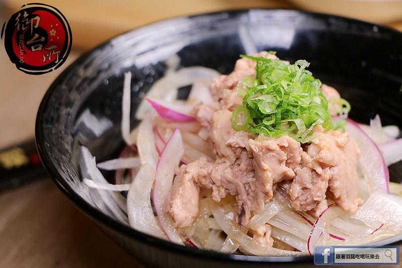 御台所日式輕食早午餐21