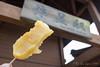 作並 (GenJapan1986) Tags: 2017 つつみ屋作並店 仙台市 和菓子 宮城県 日本 japan miyagi fujifilmx70 food sweets