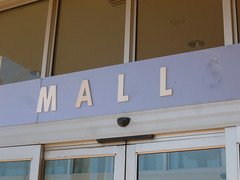 Forest Fair Mall, Cincinnati, OH (257) (Ryan busman_49) Tags: forestfair cincinnatimills cincinnatimall cincinnati ohio mall deadmall vacant