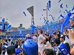 summer 2015 (akiqo) Tags: yokohamastadium yokohamadenabaystars ballpark baseball stadium