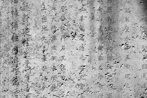 Shaolin Temple - Scriptures BW