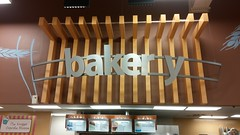 baker   y (Retail Retell) Tags: horn lake ms kroger desoto county retail former seessels albertsons schnucks 2000 grocery palace acme theme park corrugated metal 2012 bountiful décor remodel