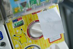 Pokémon GONE (Takashi REDUX) Tags: nikon d600 afsnikkor85mmf18g tokyometropolitangovernmentbuilding tokyo japan