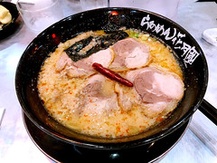 20171024_花月嵐 (violin6918) Tags: violin6918 taiwan taipei apple iphoto7plus i7 mobile restaurant food foodphotography 花月嵐 花月嵐拉麵 ramen noodles chinesefood taiwansesfood