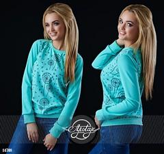 Платье с рюшами - 14708 (arrkareeta) Tags: