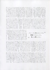欅坂46 画像76