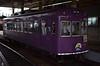 The Keifuku Randen Tram Line (SteveInLeighton's Photos) Tags: october 2017 japan kyoto tram tramway randen station lightrail