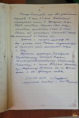 154. 25-летие Святогорской обители 24.09.2017