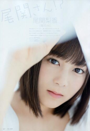 欅坂46 画像9