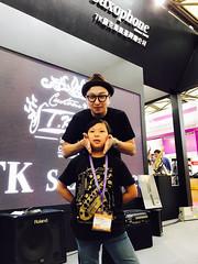 2017上海法蘭克福國際樂器展Tk saxophone #musiChina #tksaxophone #Tk薩克斯風 #小林香織 #KobayashiKaori #saxophonemaker  #陳嘉俊wilsonchen