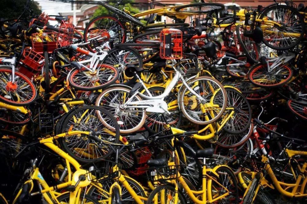 共享單車墳場:瘋狂發展的後遺症