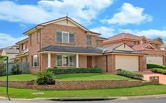 25 Prestige Ave, Bella Vista NSW