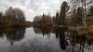 ima river