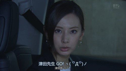 北川景子 画像2