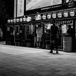 Shinjuku thumbnail