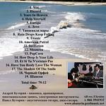 CD 2010 - Pianica Music