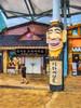 Insadong Korea Town (Steve Taylor (Photography)) Tags: insadong koreatown totem pole mobile art architecture digital smile smiling happy woman lady asia singapore texture resortsworld sentosa