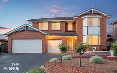 27 Rialto Place, Kellyville NSW