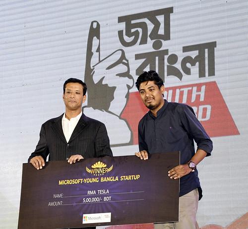 21-10-17-PM ICT Advisor Sajeeb Wazed Joy_Joy Bangla Youth Award-55