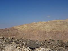 Mountains near the Dead Sea