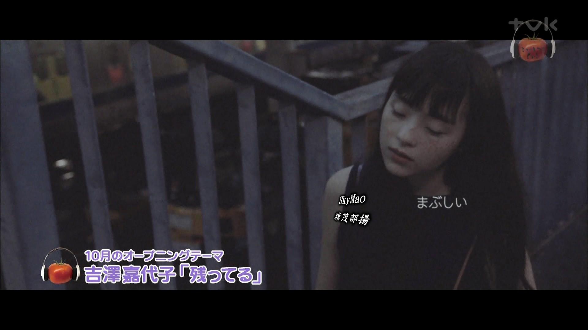 2017.10.06 全場(ミュートマ2).ts_20171007_004025.769
