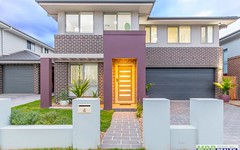 4 Nightjar Street, Cranebrook NSW
