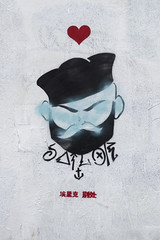 Paris Sketch Culture (Ruepestre) Tags: paris sketch culture art parisgraffiti graffiti graffitis graffitifrance graffitiparis graff urbanexploration urbain urban streetart street france francegraffiti wall walls city