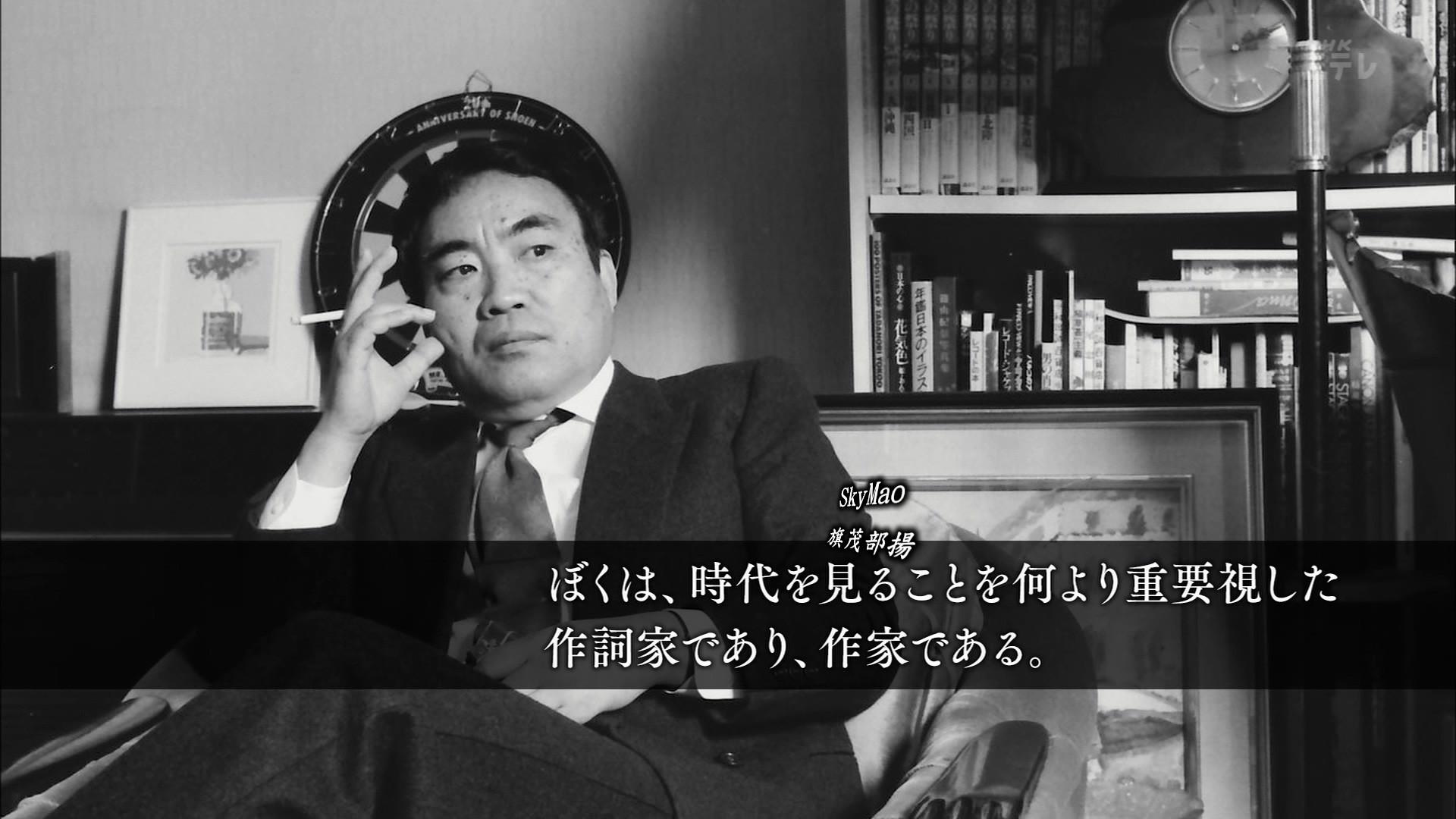 2017.09.23 全場(いきものがかり水野良樹の阿久悠をめぐる対話).ts_20170924_020807.858