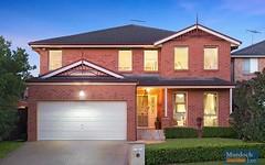 13 Hayes Avenue, Kellyville NSW