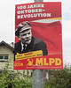 MLPD Marxist–Leninist Party of Germany Election Billboard, Rheinfelden, Germany (jag9889) Tags: 2017 20170825 badenwurttemberg badenwürttemberg billboard bundesrepublik de deutschland election europe freiburg germany lörrach outdoor plakat political politician poster rheinfeldenbaden sign signboard signpost text candidate communist jag9889 marxist party