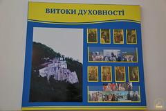 38. 150-летний юбилей Долинской школы