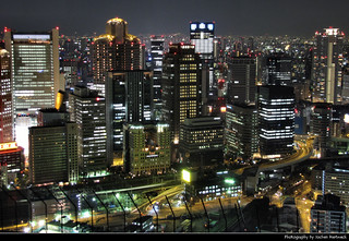 View from Umeda Sky Building, Osaka, Japan