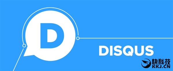 剛剛確認!國外評論網站Disqus泄露1750萬用戶信息