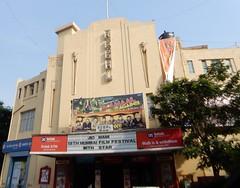Regal Cinema (art deco) (John Steedman) Tags: regal cinema artdeco regalcinema bombay mumbai मुंबई india maharashtra महाराष्ट्र