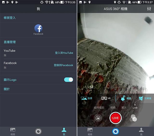 Screenshot_20171028-153556