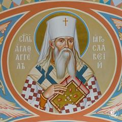 Свт. Агафангел Ярославсий.Валаамское подворье. Часовня новомучеников и исповедников Российских