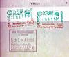 Berlin Visas 1986 (Steve Guess) Tags: германия germany deutschland allemagne frg d west berlin ost east ddr passport stamps
