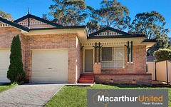 17B Cameron Place, St Helens Park NSW