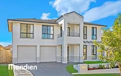 10 Aldridge St, Stanhope Gardens NSW