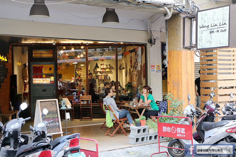 翁林 林cafe02
