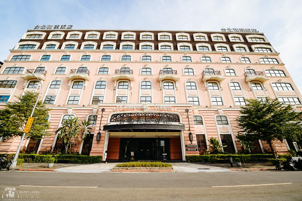 和璞飯店_0004