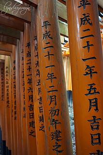 detail of the Senbon torii