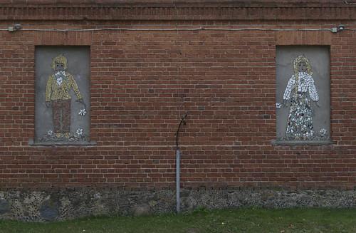 Mozaīkas uz Bērzupes speciālās internātpamatskolas sienas, 01.10.2017.