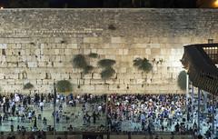 Il muro del pianto (Fil.ippo) Tags: westernwall wailingwall kotel murooccidentale murodelpianto jerusalem gerusalemme israel israele people religion filippobianchi filippo nikon travel jew ebraism d610 prayer preghiera