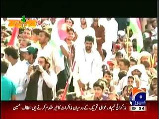 Hilarious Punjabi tota - On Tahir Ul Qadri
